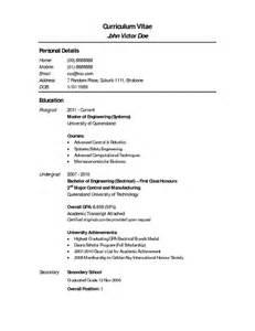 doe resume curriculum vitae template education queensland ebook database