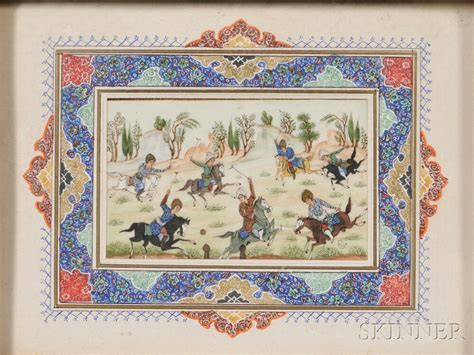 Persian Painting Miniature On Ivory