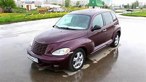 2001 Pt Cruiser :  ~ Kayakingforconservation.com Haus und Dekorationen