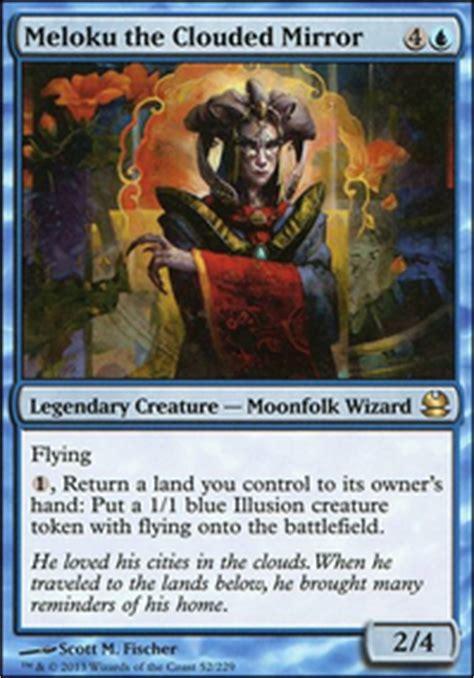sorcerer of magic deck 2006 wizard madness modern mtg deck