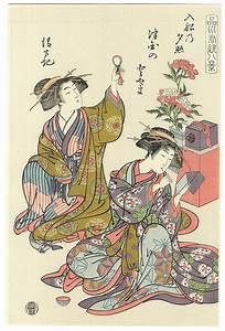Fuji Arts Japanese Prints