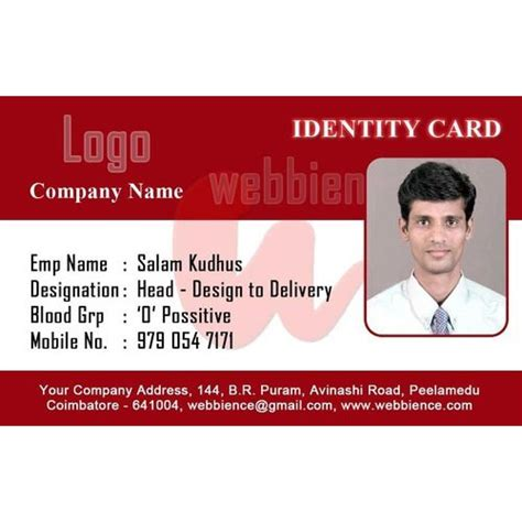faculty id card template square pvc employee id card rs 30 global id cards