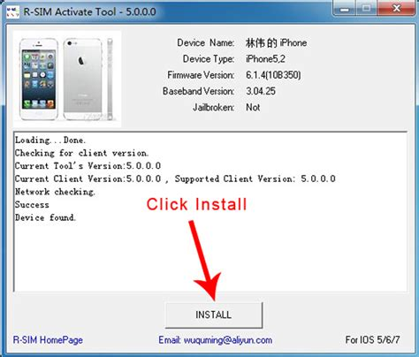 iphone restart code 1 open the activation program then connect your