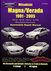 Shop Manual Diamante Service Repair Mitsubishi Book 1991