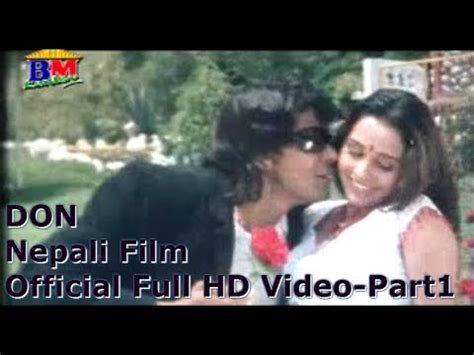 Don  Part 1  Nepali Movie  Biraj Bhatta  Sanchita Luitel Youtube