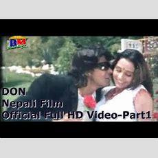 Don  Part 1  Nepali Movie  Biraj Bhatta  Sanchita Luitel Youtube