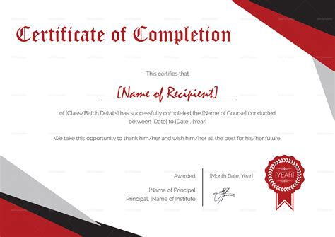 modern certificate  completion design template  psd word