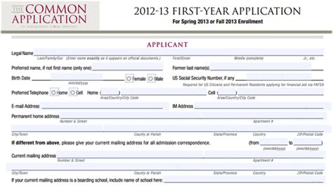 Uploading A Resume To The Common App by Common Application Inc Apologizes To Undoc Students