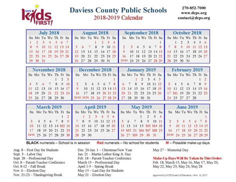 dcps calendar daviess county high school