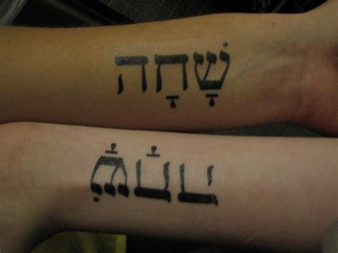 spectacular hebrew tattoos creativefan