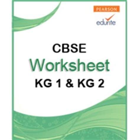 cbse worksheets  kg  kg bangalore karnataka
