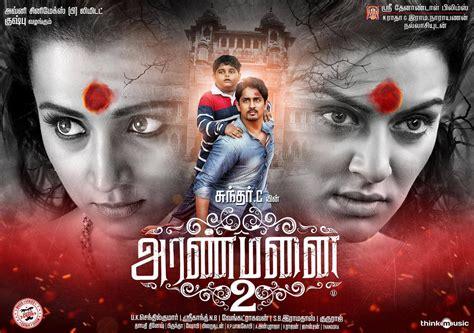 Aranmanai 2 (2016) Hd 720p Tamil Movie Watch Online