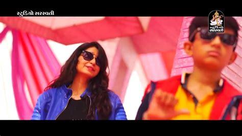 Char Bangdi Vadi Gadi New Song Gujarati No 1 2017 Full Hd