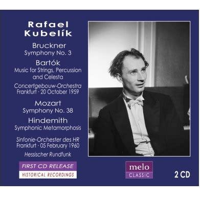 Rafael Kubelik  ラファエル・クーベリック  Classic ディスクユニオン・オンラインショップ