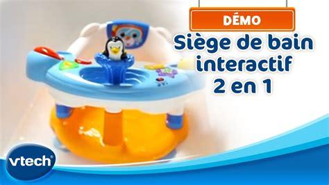 siege de bain interactif 2en1 démo siège de bain interactif 2 en 1 de vtech