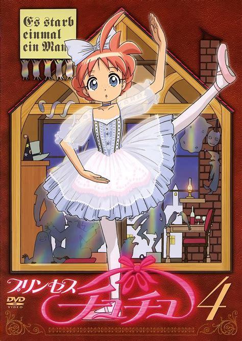 Princess Tutu - My Anime Shelf