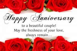 happy marriage anniversary wishes  friends sms