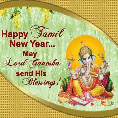 happy tamil  year gif happytamil newyear ganesha