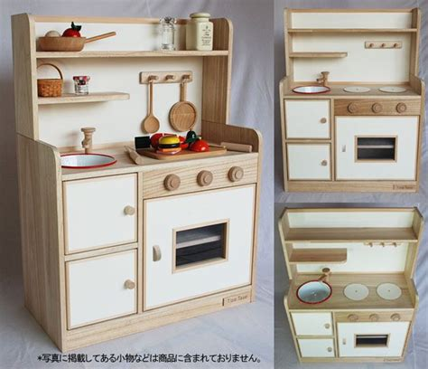 and green kitchen cook time a japanese made wooden play kitchen german 6258