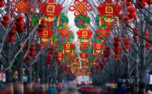 Bing Chinese New Year