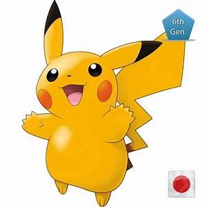 Pokemon Shiny Mega Pikachu Images | Pokemon Images