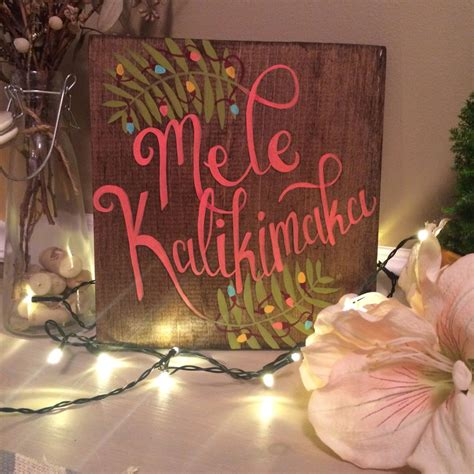 mele kalikimaka hawaiian christmas hand painted wood sign