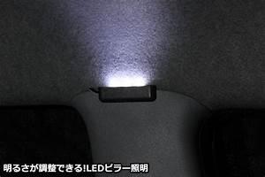 Toyota Loison Sous Lens : diy ~ Gottalentnigeria.com Avis de Voitures