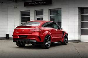 Mercedes S Coupe : mercedes gle 450 amg coupe gets inferno tuning from topcar autoevolution ~ Melissatoandfro.com Idées de Décoration