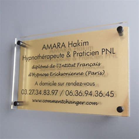 bureau ales plaques médicales votre plaque médicale personnalisée