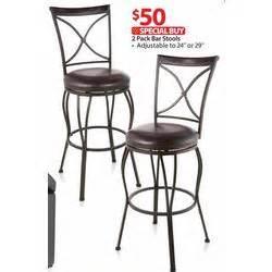 Kohls Bar Stools On Sale by Bar Stools 2 Pk At Walmart Black Friday 2014