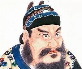 Image result for images qin shi huang