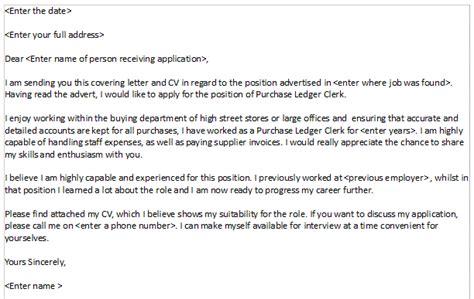 purchase ledger clerk cover letter  learnistorg