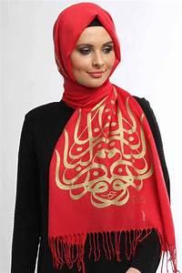 un grand classique de lhiver sert aussi decharpe With vêtements pour femme musulmane
