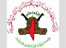 Islamic Jihad Leader Calls for Kidnapping of Israelis
