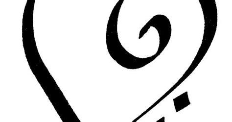 Universal Love Zibu Symbol