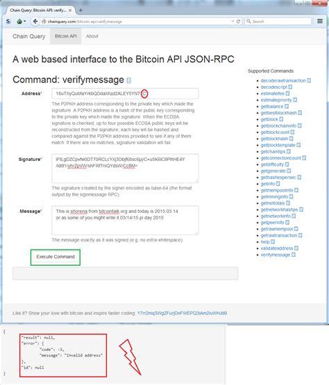 Bitcoin Php Interface Examples