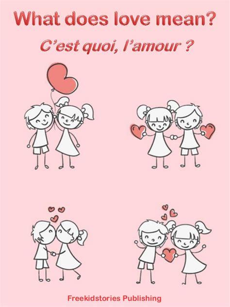 c est quoi l amour what does