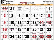 Mathrubhumi Calendar 2016 Pdf Calendar Printable 2019