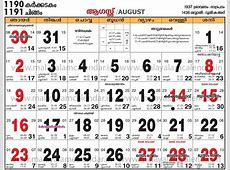 Malayala Manorama Calendar 2016 Pdf Calendar Printable 2019