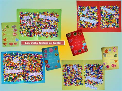 carte fete des peres maternelle fete des peres page 2