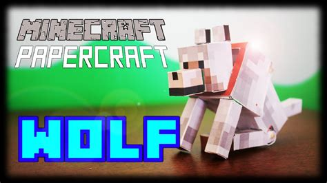 minecraft papercraft bendable wolf sits