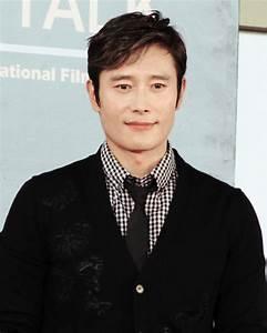 Lee Byung Hun Wikipedia