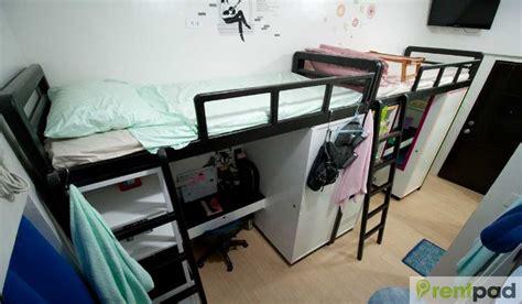student dorm  forbes hall  university belt manila af