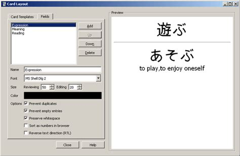 anki tools for japanese study learning japanese wiki