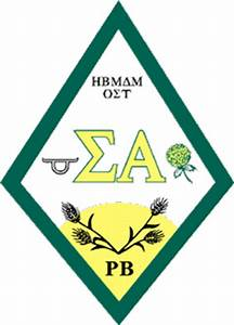 sigma alpha uf ifas the college of agricultural and With sigma alpha letters