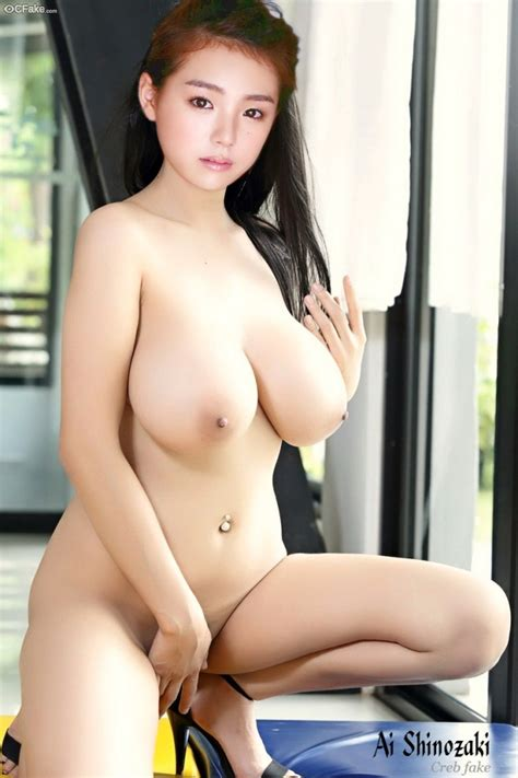 Celebrity fakes Show Newest ai shinozaki