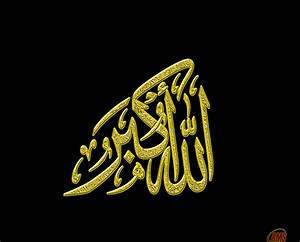 Islamic Wallpapers Quotes. QuotesGram