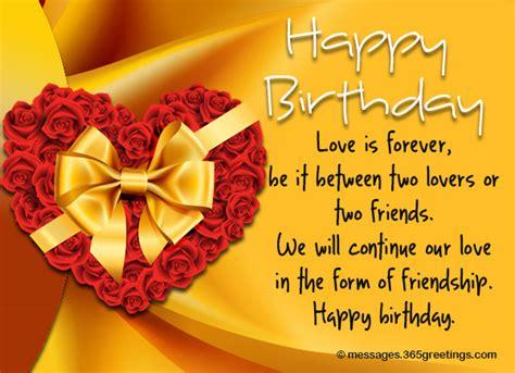 birthday wishes for best friend boy in malayalam birthday wishes for ex boyfriend 365greetings
