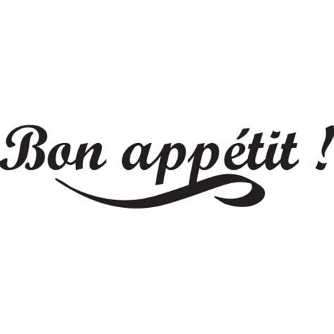 cuisine bon appetit stickers phrase cuisine bon appetit pour murs et meubles