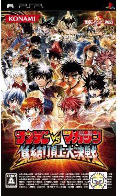 Anime Fight Psp Psp Kisaragi Quot Anime Info For